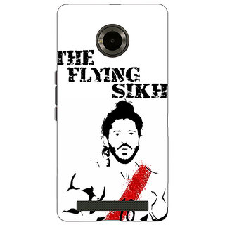Jugaaduu Bollywood Superstar Milkha Singh Back Cover Case For Micromax Yu Yuphoria - J891107