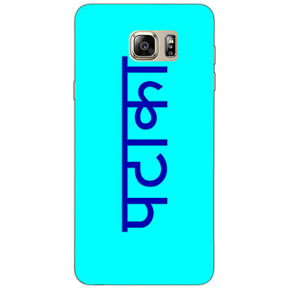 Jugaaduu PATAKA Back Cover Case For Samsung S6 Edge+ - J901458