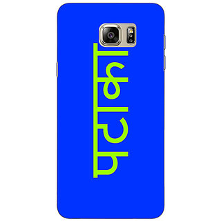 Jugaaduu PATAKA Back Cover Case For Samsung S6 Edge+ - J901459