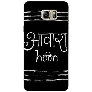 Jugaaduu Bollywood Superstar Awara Hoon Back Cover Case For Samsung Galaxy Note 5 - J911087