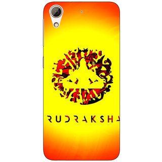 Jugaaduu Rudraksha Back Cover Case For HTC Desire 626 - J921264