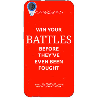 Jugaaduu SUITS Quotes Back Cover Case For HTC Desire 826 - J590477