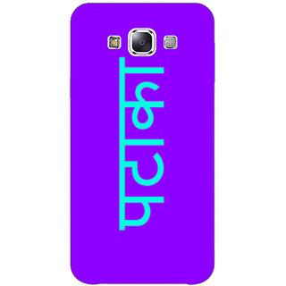 Jugaaduu PATAKA Back Cover Case For Samsung Galaxy A3 - J571462
