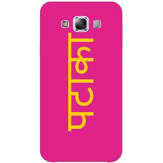 Jugaaduu PATAKA Back Cover Case For Samsung Galaxy A3 - J571463