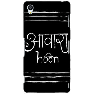 Jugaaduu Bollywood Superstar Awara Hoon Back Cover Case For Sony Xperia M4 - J611087