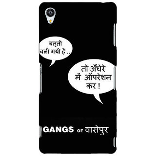 Jugaaduu Bollywood Superstar Gangs Of Wasseypur Back Cover Case For Sony Xperia M4 - J611101