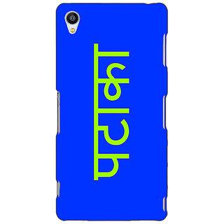 Jugaaduu PATAKA Back Cover Case For Sony Xperia M4 - J611459