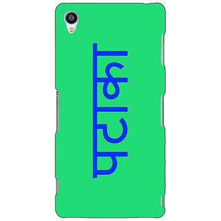Jugaaduu PATAKA Back Cover Case For Sony Xperia M4 - J611464