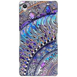 Jugaaduu Paisley Beautiful Peacock Back Cover Case For Sony Xperia Z4 - J581587