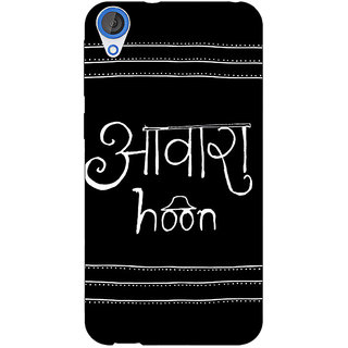 Jugaaduu Bollywood Superstar Awara Hoon Back Cover Case For HTC Desire 826 - J591087