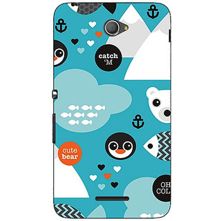 Jugaaduu Baby Elephant Pattern Back Cover Case For Sony Xperia E4 - J620767