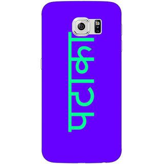 Jugaaduu PATAKA Back Cover Case For Samsung S6 Edge - J601460