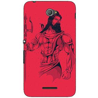 Jugaaduu Mahadev Shiv Shankar Bholenath Back Cover Case For Sony Xperia E4 - J621275