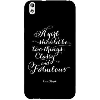 Jugaaduu Quote Back Cover Case For HTC Desire 816G - J1071409