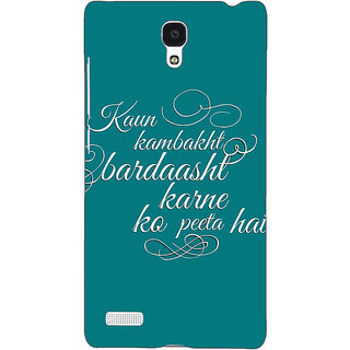 Jugaaduu Bollywood Superstar Devdas Back Cover Case For Redmi Note 4G - J241105