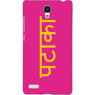 Jugaaduu PATAKA Back Cover Case For Redmi Note 4G - J241463