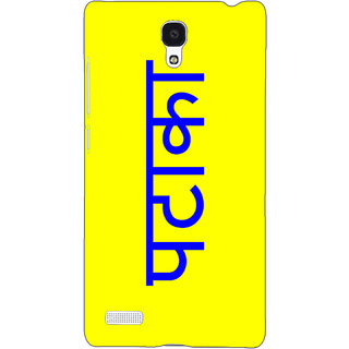 Jugaaduu PATAKA Back Cover Case For Redmi Note 4G - J241465