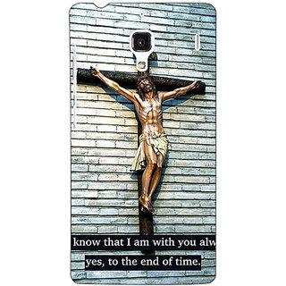 Jugaaduu Jesus Christ Back Cover Case For Redmi 1S - J251268