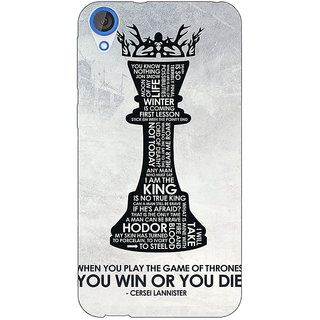 Jugaaduu Game Of Thrones GOT Cersei Lannister Quote Back Cover Case For HTC Desire 820 - J281547