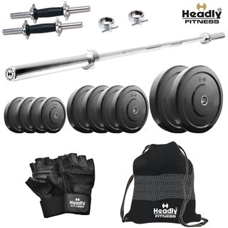 Headly 12 Kg Home Gym + 4 Feet Plain Rod (Shoulder/Bicep) + 14 Dumbbells + Gym Backpack + Accessories