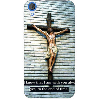 Jugaaduu Jesus Christ Back Cover Case For HTC Desire 820 - J281268