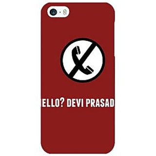 Jugaaduu Bollywood Superstar Hera Pheri Devi Prasad Back Cover Case For Apple iPhone 5 - J21084