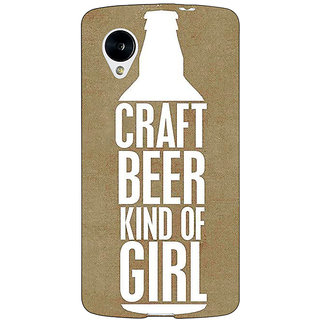 Jugaaduu Beer Quote Back Cover Case For Google Nexus 5 - J41219