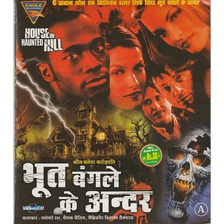 Strange Wrong Turn House On Haunted Hill 2 Hollywood Movie In Hindi Vcd Download Free Architecture Designs Scobabritishbridgeorg