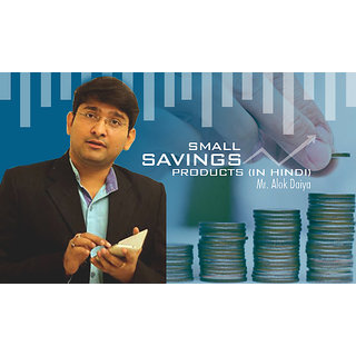Small Savings Products (In Hindi)