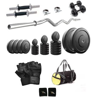 Body Fit 16 Kg Convenient Home Gym, 14 Inch Dumbbells, Curl Rod, Gym Back Pack Combo