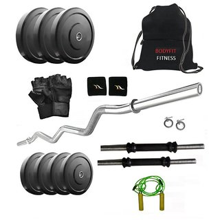 Body Fit 16 Kg Home Gym, 3ft Curl Rod, 2x14inch Dumbell Rods With Grip And Gym Bag