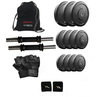 Body Fit 18 Kg Home Gym, 2x14inch Dumbell Rods With Grip And Gym Bag