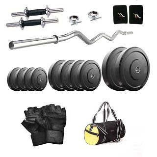 Body Fit 20 Kg Home Gym, 3ft Curl Rod, 2x14inch Dumbell Rods, Curl Rod And Gym Bag