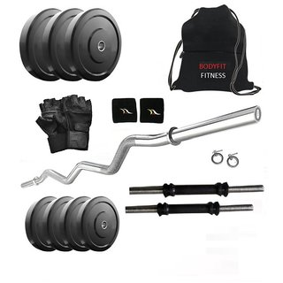 Body Fit 32 Kg Home Gym, 3ft Curl Rod, 2x14inch Dumbell Rods With Grip And Gym Bag