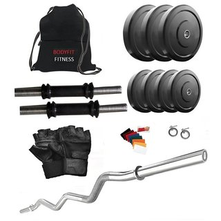 Body Fit 40 Kg Home Gym, 3ft Curl Rod, 2x14inch Dumbell Rods With Grip And Gym Bag