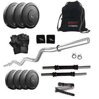 Total Gym 18 Kg Home Gym,3ft Curl Rod,2x14inch Dumbell Rods With Grip, Gym Bag,gym Belt