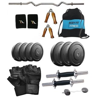 Total Gym 18 Kg Home Gym,3ft Curl Rod,2x14inch Dumbell Rods With Grip, Gym Bag