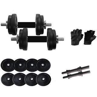 Total Gym 20 Kg Adjustable Dumbell