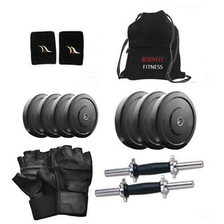 Total Gym 20 Kg Home Gym, 2 X 14 Inch Dumbell Rods, Curl Rod, Gym Bag