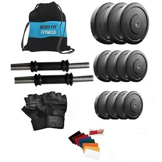 Total Gym 22 Kg Home Gym Weight Plates, Dumbbell Rods And Wrist Band