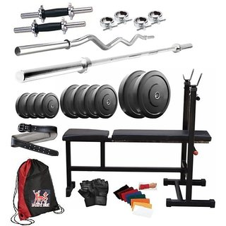 Total Gym 30 Kg Home Gym with 2 Dumbbell Rods, 2 Rods (1 Curl), 3 In 1 (i/d/f) Bench, Gym Bag  Gym Belt