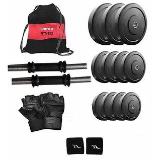 Total Gym 30 Kg Home Gym, 2x14inch Dumbbell Rods With Grip