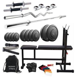 Total Gym 62 Kg Home Gym,2 Dumbbell Rods, 2 Rods(1 Curl), 3 In 1 (i/d/f) Bench, Gym Bag And Gym Belt