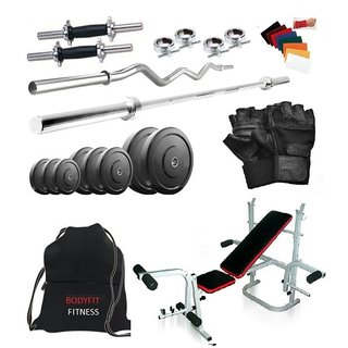 Total Gym 66kg Home Gym (dumbbell Rods With Imported 5 In 1 Multipurpose Bench With Gym Backpack And Accessories