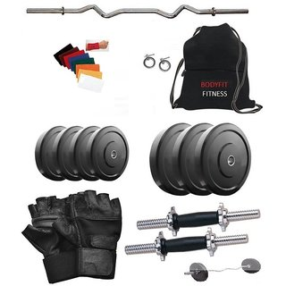 Total Gym 50 Kg Home Gym, 3ft Curl Rod, 2 X 14 Inch Dumbell Rods, Curl Rod, Gym Bag