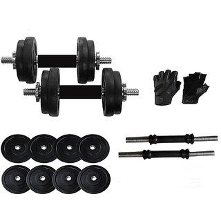 Total Gym Home Gym Adjustable Dumbells - 15 Kg