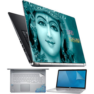 FineArts Lord Krishna 4 in 1 Laptop Skin Pack with Screen Guard, Key Protector and Palmrest Skin