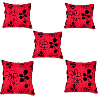 Pack of 5 Leaf design cushion cover (com0029b)