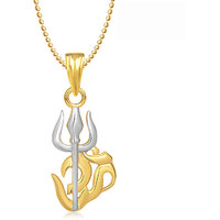 God Pendant With Chain Lockets For Men And Women Gp239