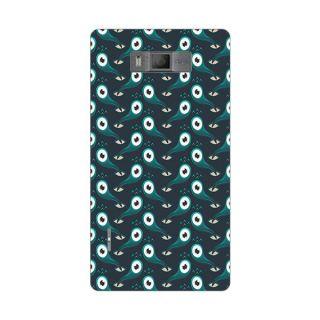 Designer Plastic Back Cover For LG Optimus L7 P700
